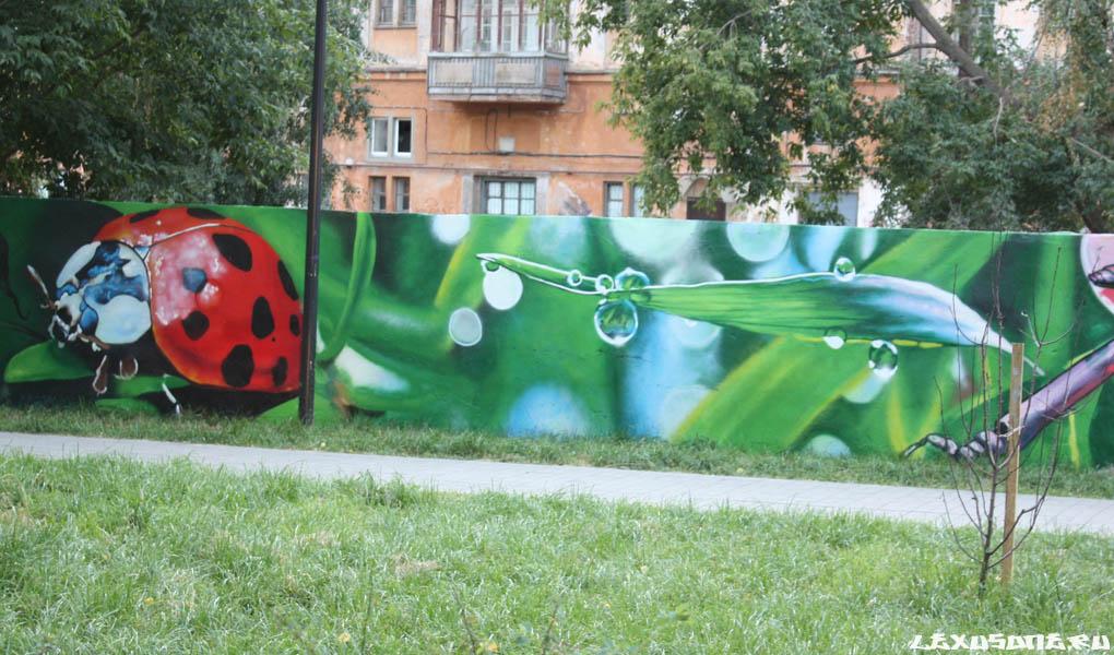 Роспись (рисунок) на стенах(у)