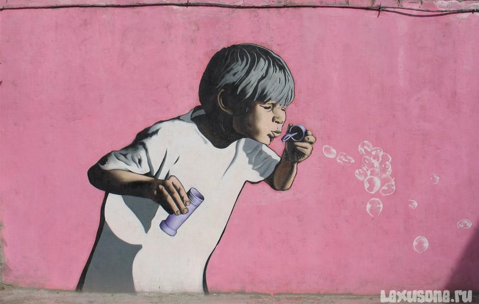 Граффити, Нижний Новгород,  2005 год