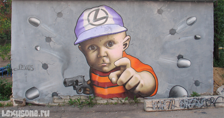 Graffiti in N.Novgorod, 2006 year
