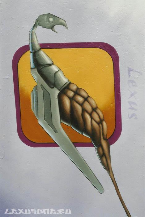 Граффити на стене стадиона Водник, Нижний Новгород, 2004 год