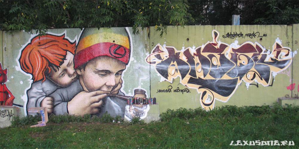 Совместно с Мизером (Артеррор, Екатеринбург), 2006 год
