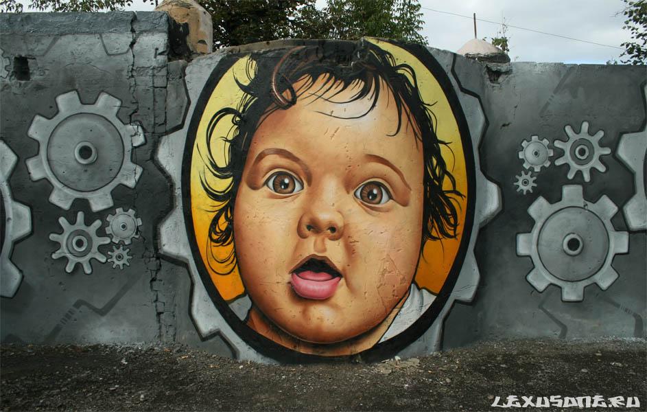 Граффити 2008 года