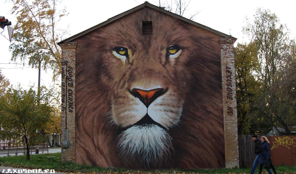Граффити на ул.Культуры