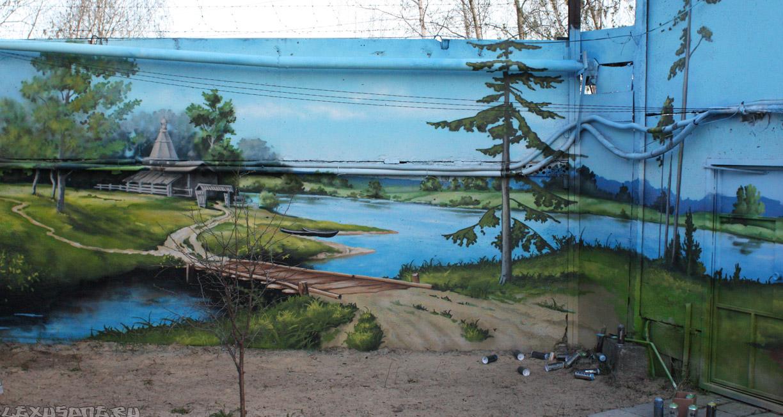 граффити на заборе
