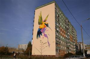 Граффити на фасаде дома 2014 год