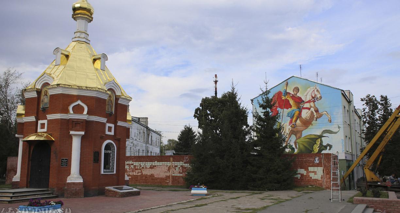граффити на фасаде дома г.Павлово