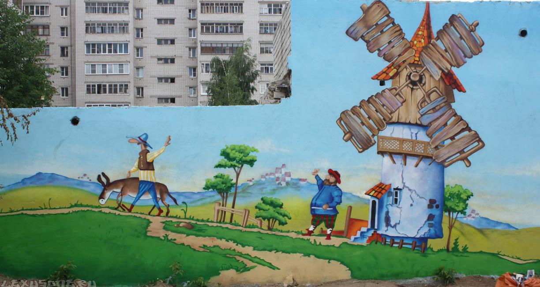 граффити на стене в Кстово (Нижегородская область)