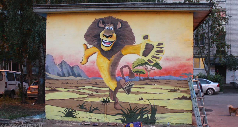 граффити на стене детской площадки