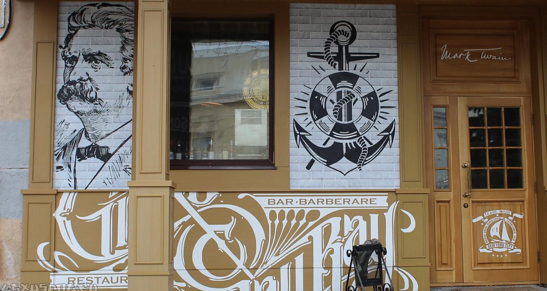 граффити роспись стен кафе в нижнем новгороде