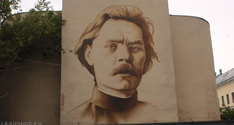 граффити в нижнем новгороде, август 2018