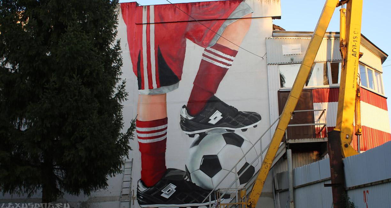 граффити (стрит арт) в городе павлово (нижегородская область), август 2018